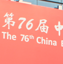 第76届中国教育装备展圆满落幕,NOBOOK亮相中央馆闪耀全场